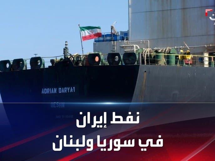 النظام السوري يرد الجميل لحزب الله عبر الصهاريج الإيرانية