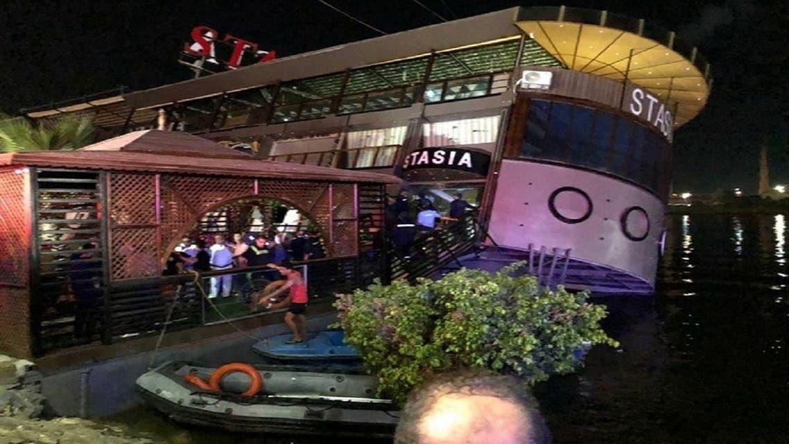 غرق مطعم مصري