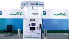 ريادة سعودية في إنتاج الهيدروجين.. وسط سعي عالمي لتنويع مصادر الطاقة