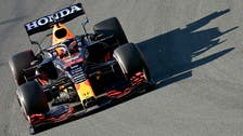 Qatar to make F1 debut with Grand Prix in November