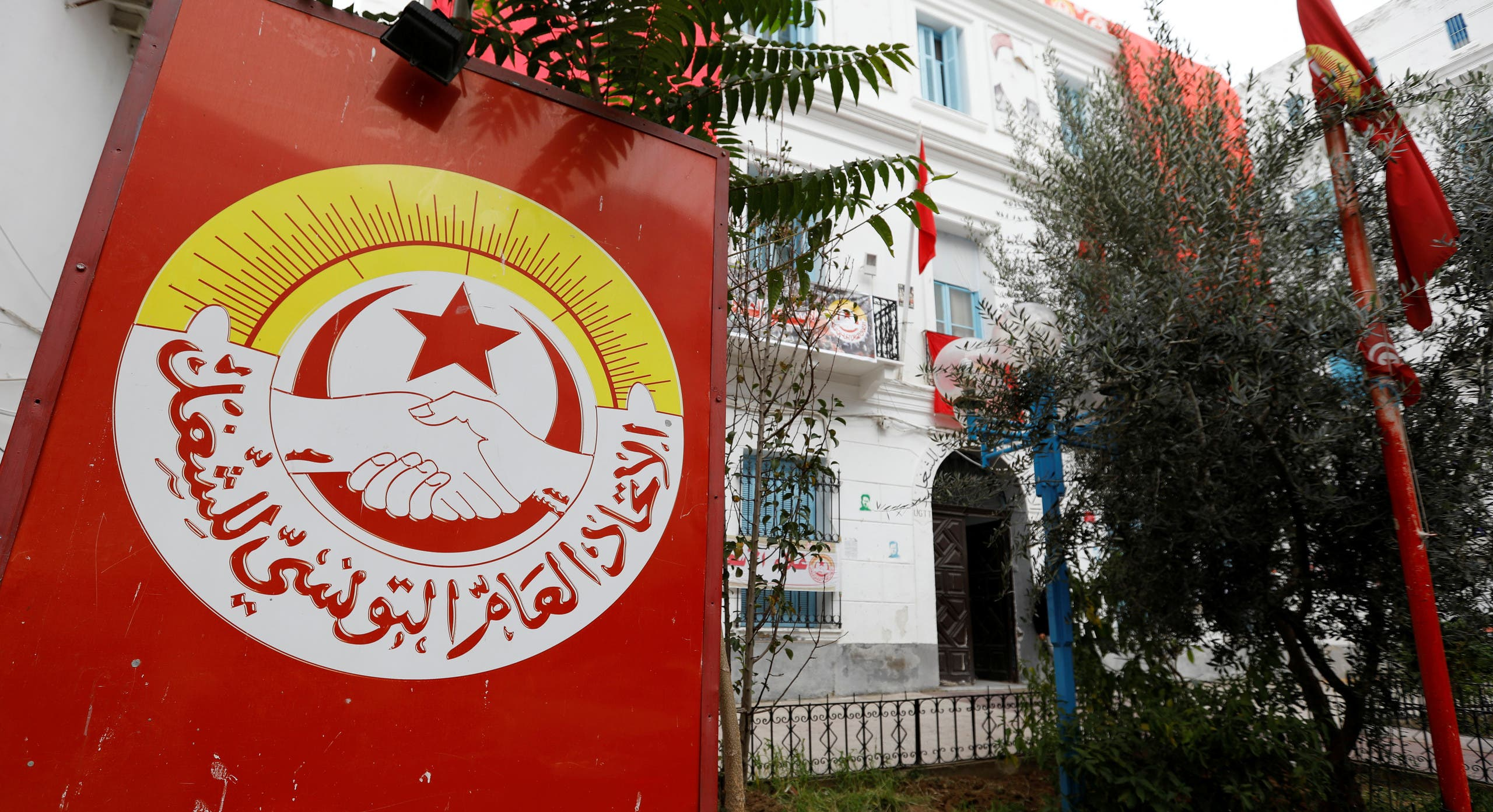 مقر الاتحاد التونسي للشغل
