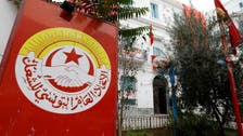 Tunisia's UGTT union welcomes govt formation, seeks dialogue with President Saied