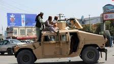 آمریکا داراییهای افغانستان را مانند ایران مسدود کرد