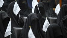 Taliban: Women can study in gender-segregated university classrooms