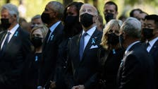 Twenty years later, 9/11 commemoration event takes place at ground zero in New York