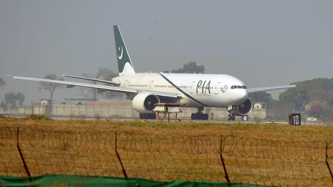 A Pakistan International Airline (PIA) plane taxis on the runway on the way to Saudi Arabia during the PIA employees strike in Islamabad on February 8, 2016. (File photo: AFP)
