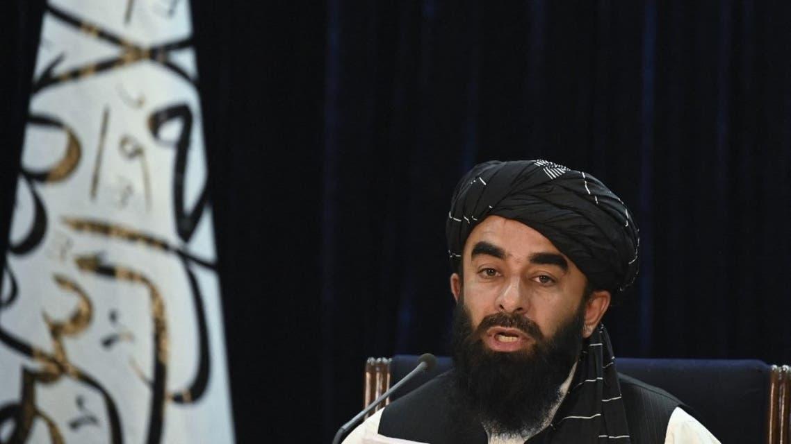 Taliban spokesman Zabihullah Mujahid speaks during a press conference in Kabul on September 7, 2021. (AFP)