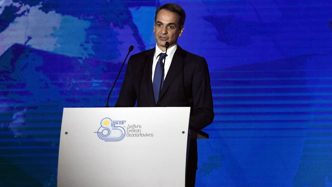 Greek Prime Minister Kyriakos Mitsotakis addresses representatives of local chambers, unions and administrations during the opening of the 85th Thessaloniki International Fair (TIF) in Thessaloniki, northern Greece, on September 11, 2021. (AFP)