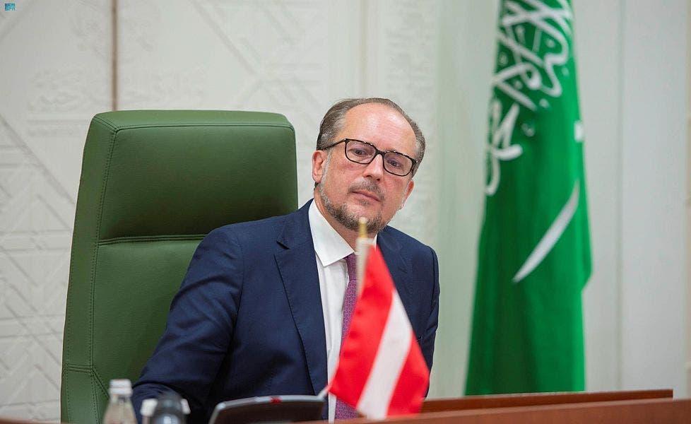 وزير الخارجية النمساوي في الرياض (واس)