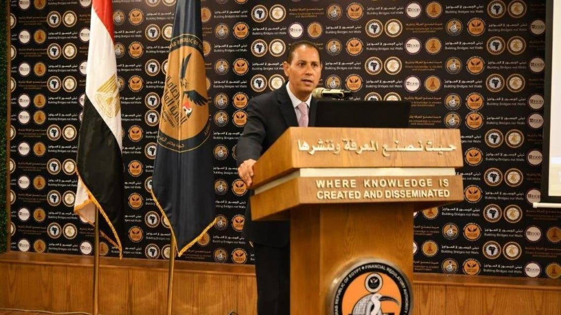 الدكتور محمد عمران رئيس هيئة الرقابة المالية المصرية