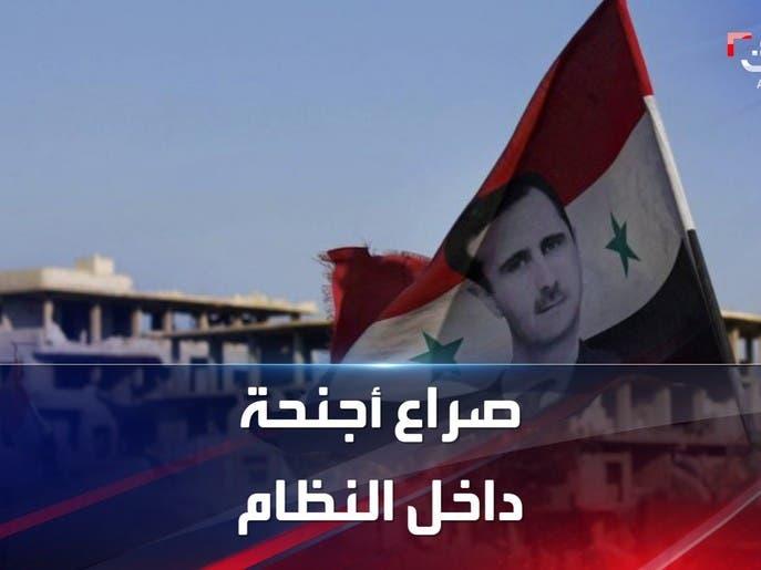 موقع أميركي يتحدث عن صراع أجنحة داخل نظام الأسد