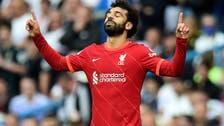 Mohamed Salah reaches 100 English Premier League goals