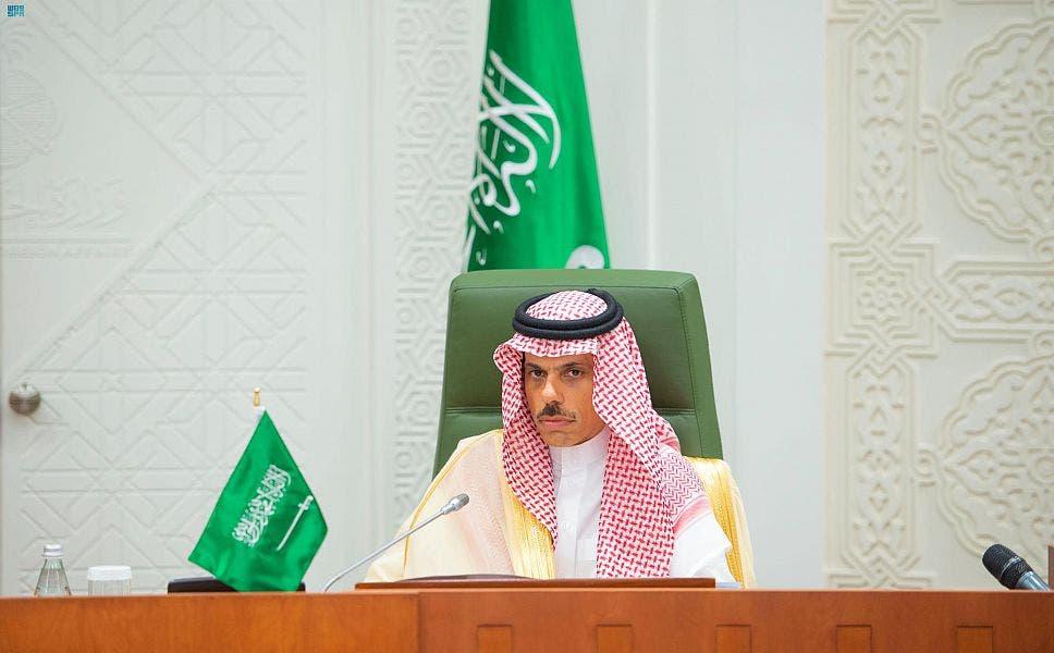 وزير الخارجية السعودي فيصل بن فرحان (واس)