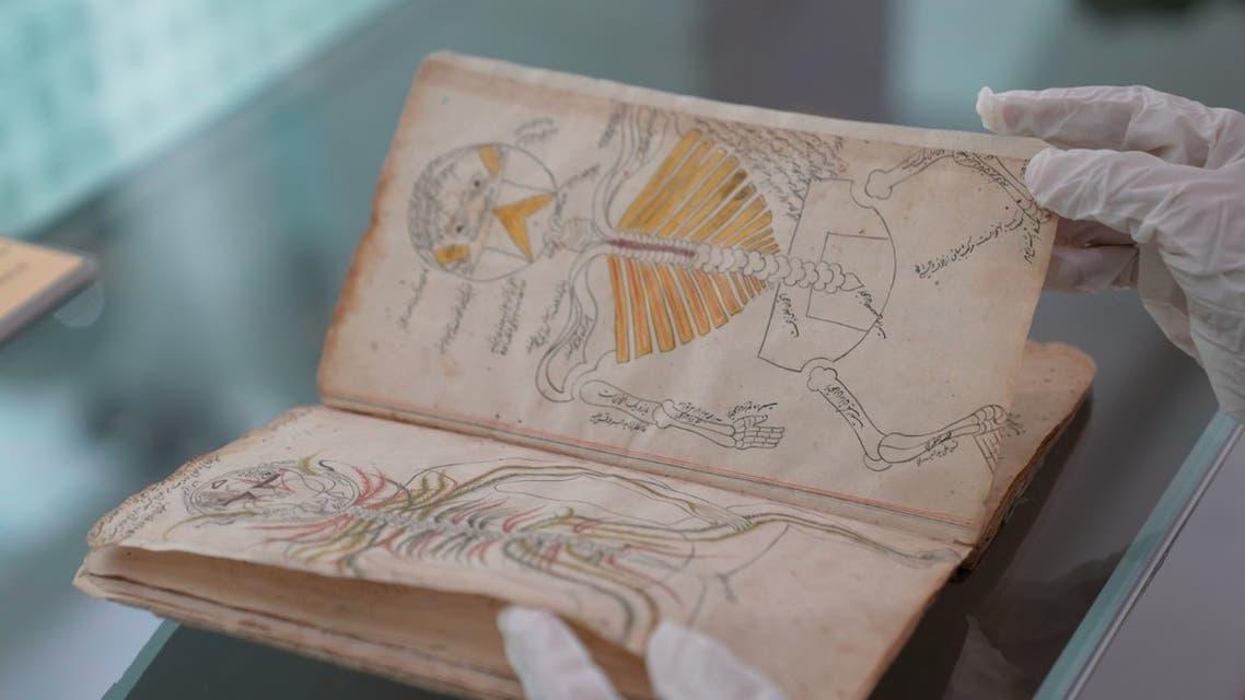 جانب من المخطوطة