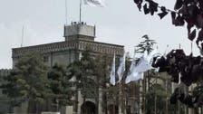 پرچم طالبان بر فراز ارگ ریاست جمهوری افغانستان؛ «آغاز رسمی» کار حکومت طالبان