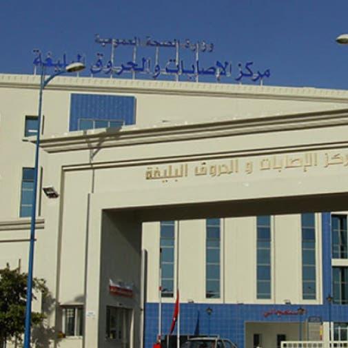 وفاة تونسي أضرم النار في جسده بشارع الحبيب بورقيبة