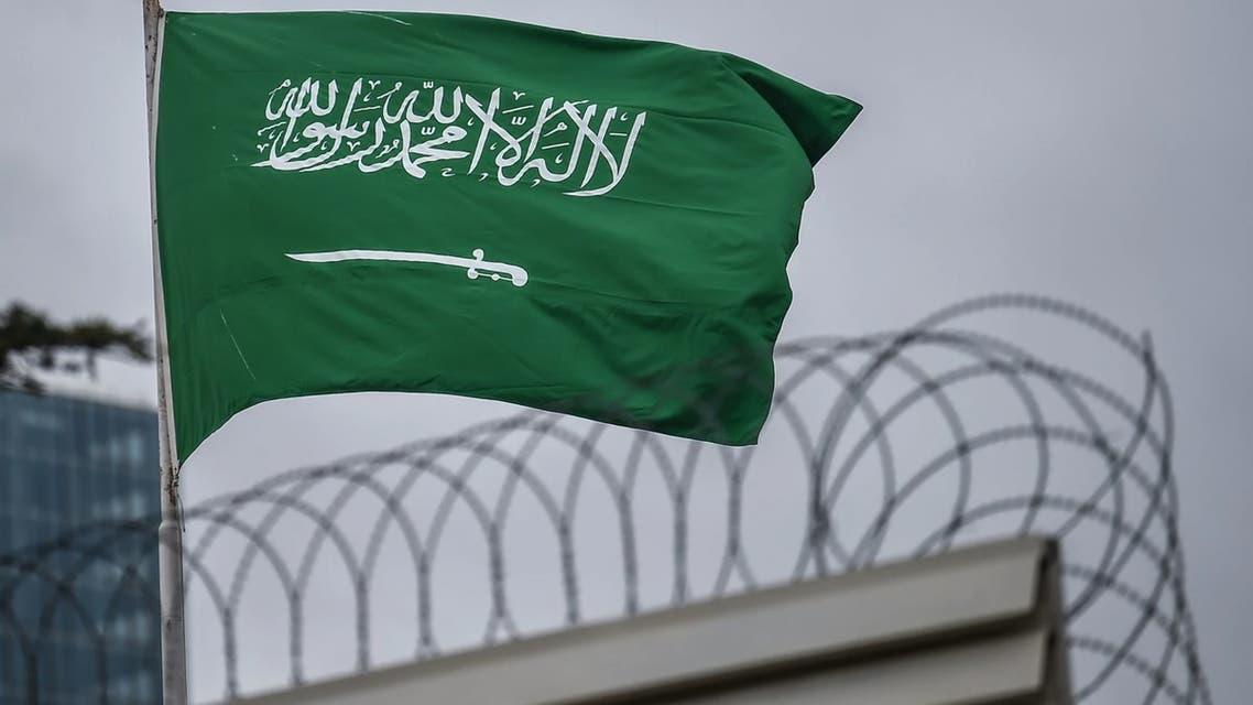 پادشاهی عربی سعودی...