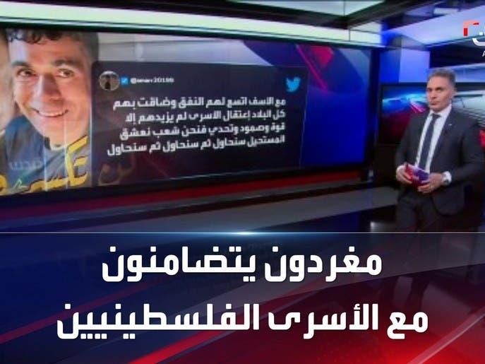 الحزن يخيم على مواقع التواصل بعد اعتقال إسرائيل 4 أسرى فروا من جلبوع