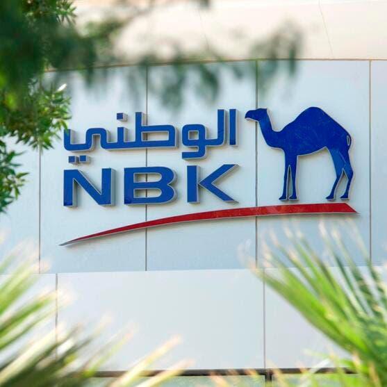 بنك الكويت الوطني يبيع سندات بمليار دولار بعائد 1.7%