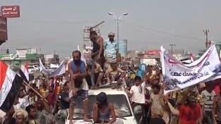 مسيرة حاشدة في المخا تنادي بمعاقبة الحوثي تنديداً بجريمة الميناء
