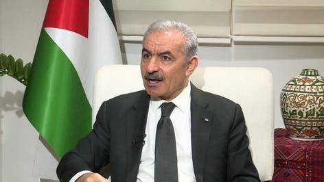 مقابلة خاصة مع محمد اشتية رئيس الوزراء الفلسطيني