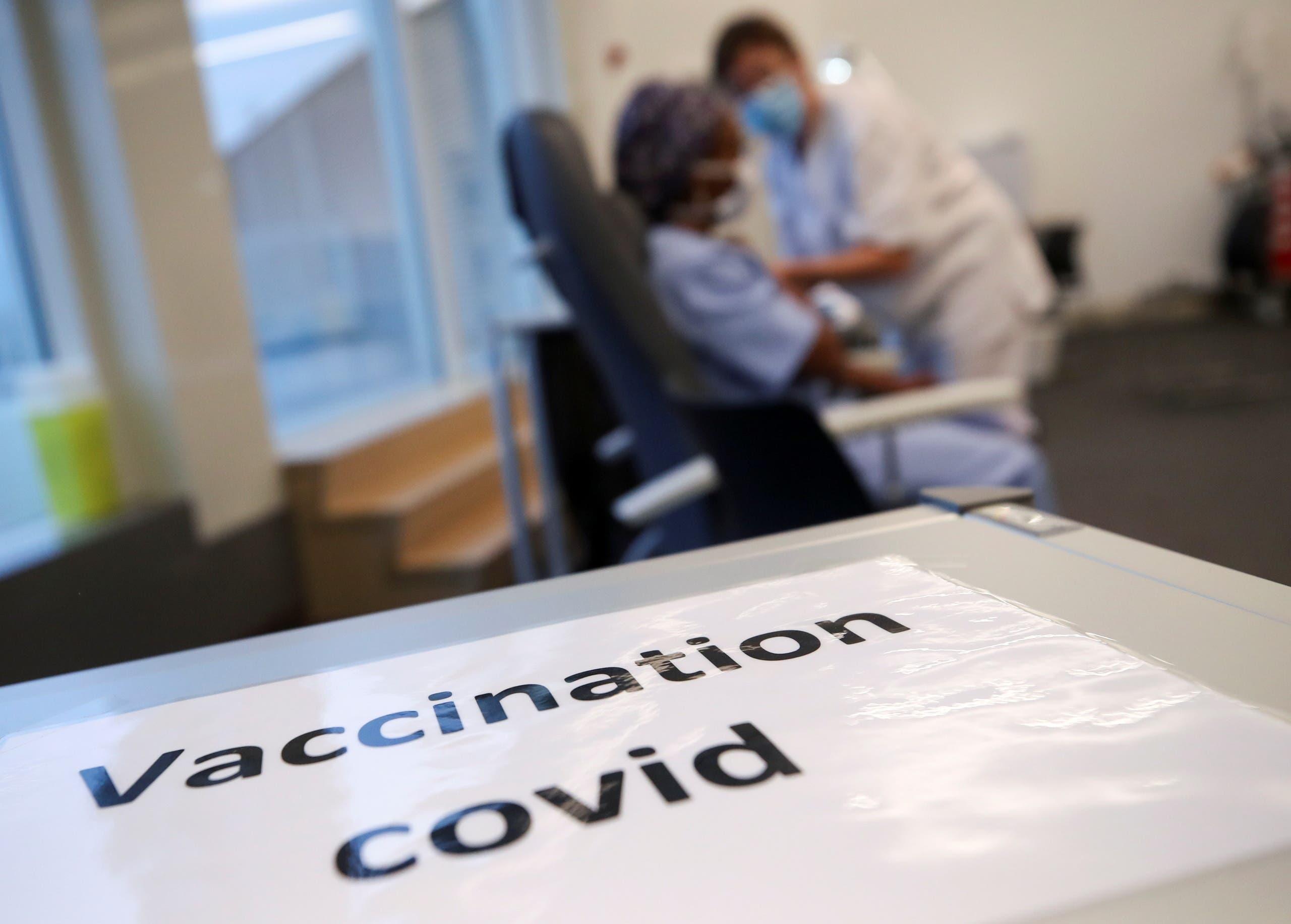 التطعيم ضد كورونا