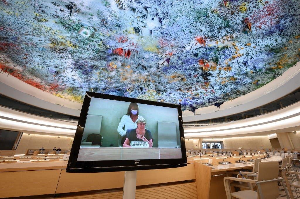 مؤتمر مفوضية حقوق الإنسان بشأن أفغانستان (أ ف ب)