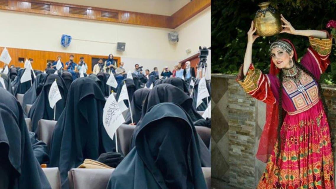أفغانيات يذكرن باللباس التقليدي للبلاد