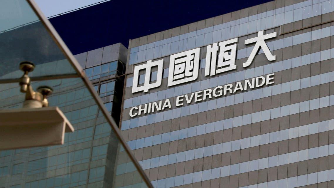 شركة Evergrande الصينية