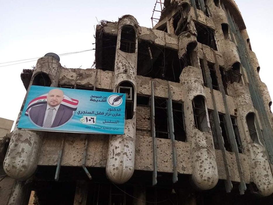 لافتة لأحد المرشحين في الموصل
