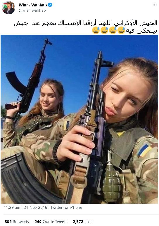 تغريدة في 2018 لوهاب عن الأوكرانيات