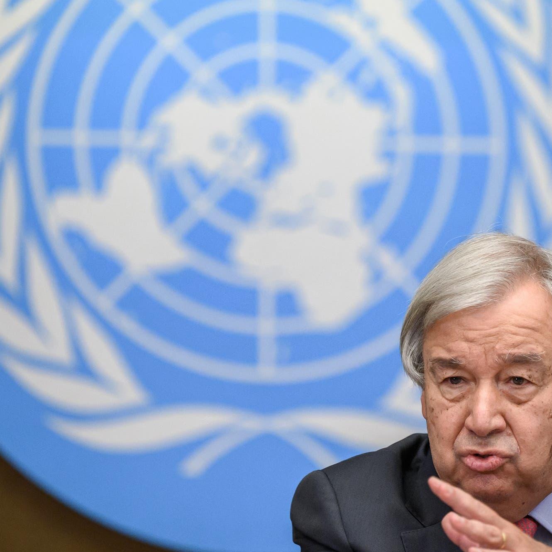 """لأغراض إنسانية.. الأمم المتحدة بصدد """"التواصل"""" مع طالبان"""