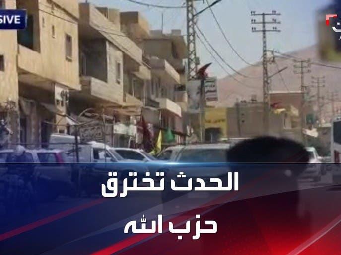"""كيف اخترقت """"الحدث"""" مناطق حزب الله المغلقة؟"""