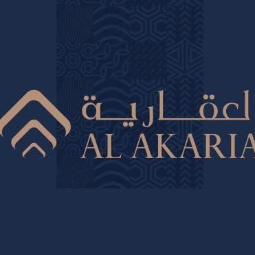 """الرئيس التنفيذي لـ """"العقارية"""" للعربية: نستهدف مشاريع مع """"روشن"""" و""""القدية"""""""