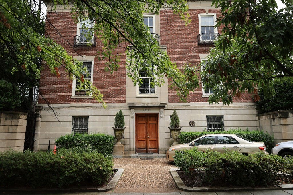 السفارة الأفغانية في واشنطن (أ ف ب)