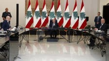 Lebanon's new cabinet agrees policy program: Official source