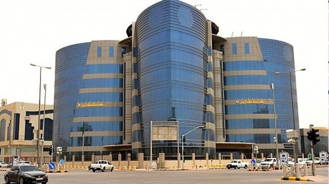 محكمة الاستئناف في الرياض