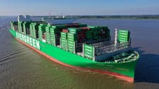 World's largest container ship to cross Suez Canal after sister ship blocked waterway