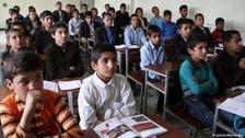 هشدار یونسکو: نظام آموزشی در افغانستان با خطر جدی مواجه است