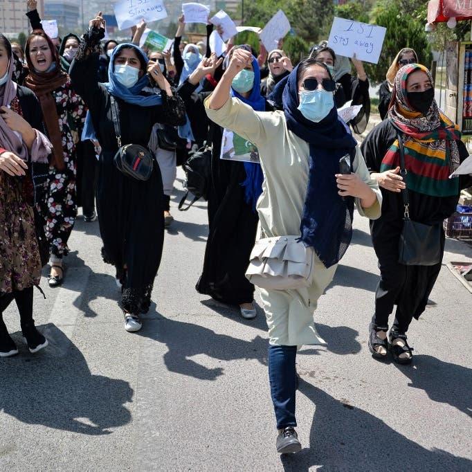 الأمم المتحدة: قلقون من قمع طالبان للمعارضين والنساء