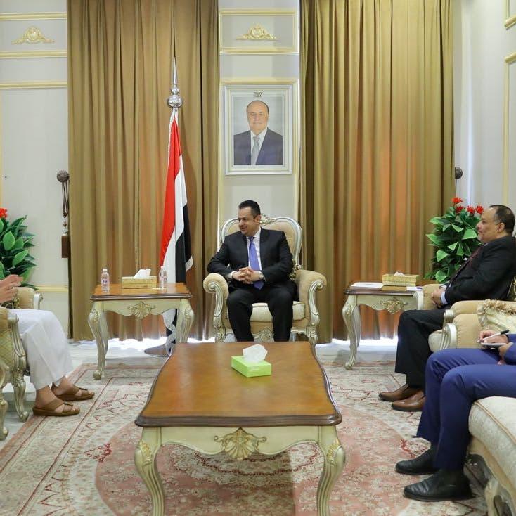 رئيس حكومة اليمن وسفير الإمارات يؤكدان أهمية استكمال اتفاق الرياض