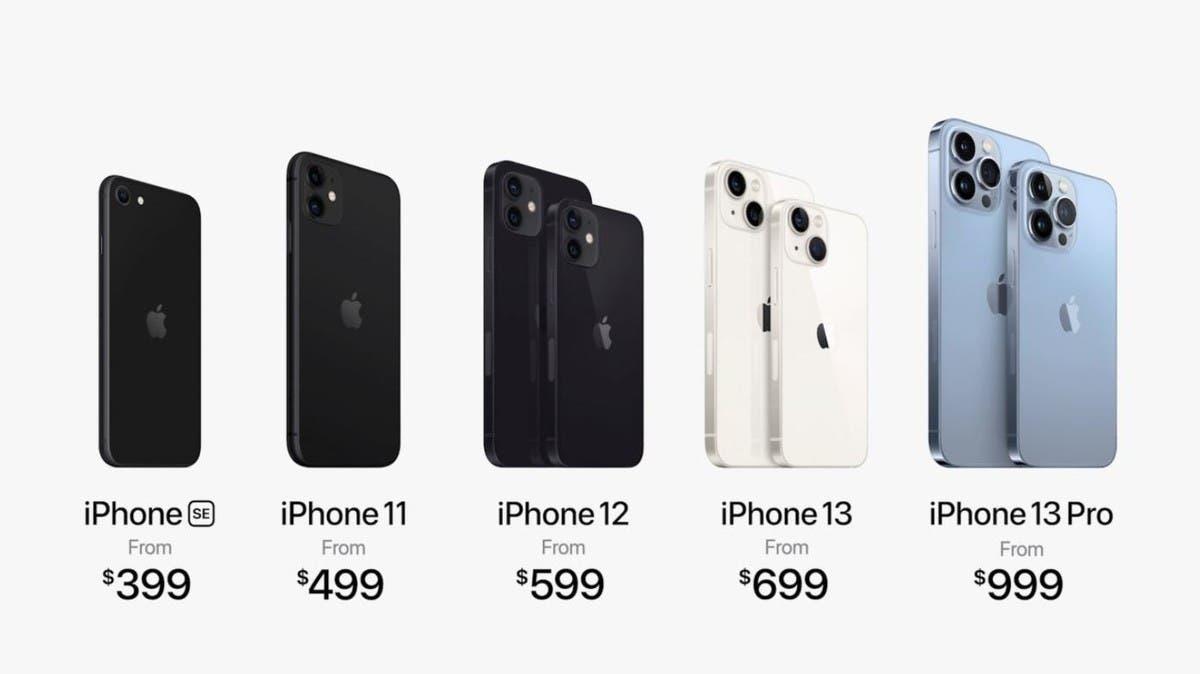 آيفون 13.. سعر ومواصفات هاتف أبل الجديد