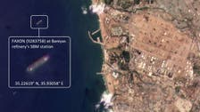 Third Iranian tanker with fuel for Lebanon on the way: Vessel tracker website