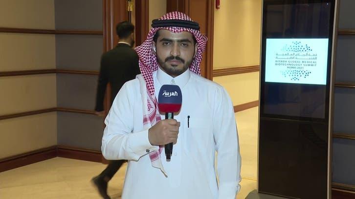 نشرة الرابعة | انطلاق أعمال قمة الرياض العالمية للتقنية الطبية 2021