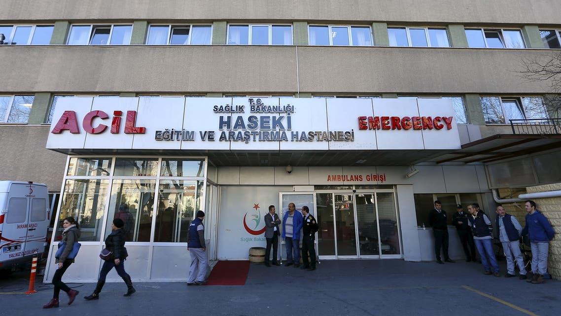 أحد المشافي التركية الحكومية