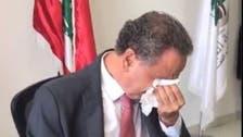 سبکدوش لبنانی وزیر قلم دان  جانشین کو سونپتے وقت پھوٹ پھوٹ کررو پڑے
