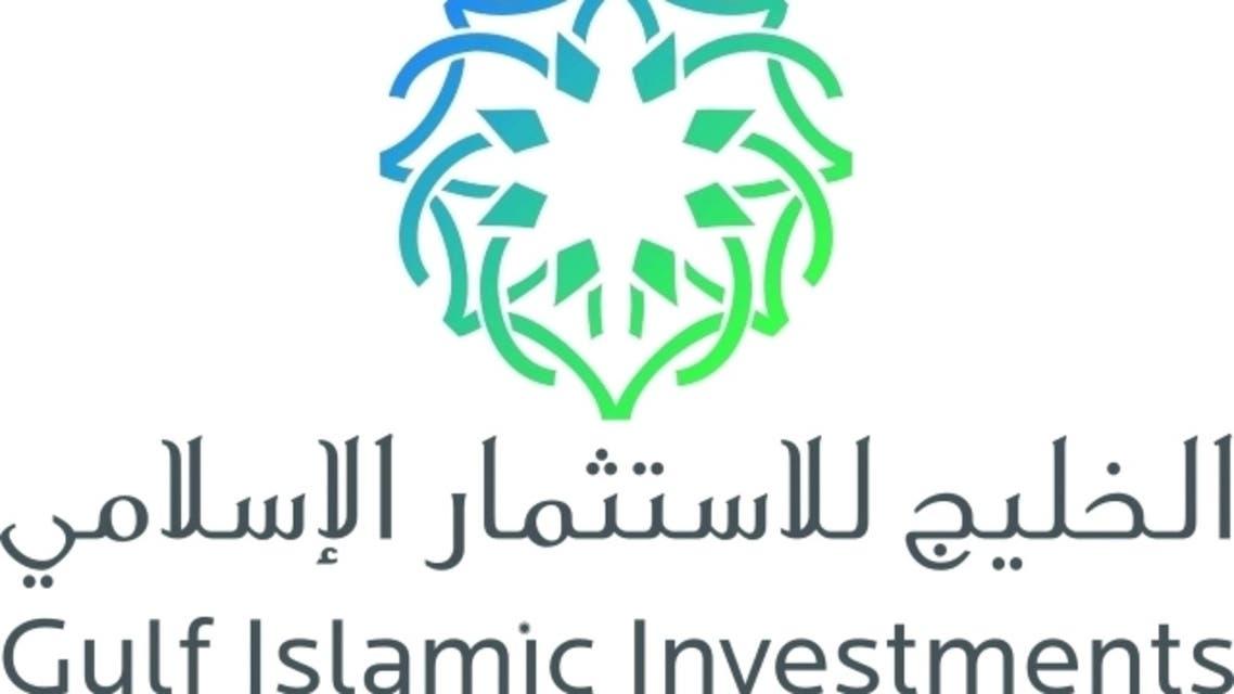 الخليج للاستثمار الإسلامي