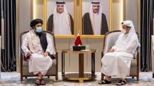 Taliban say Qatar will act as 'bridge' between group, international community