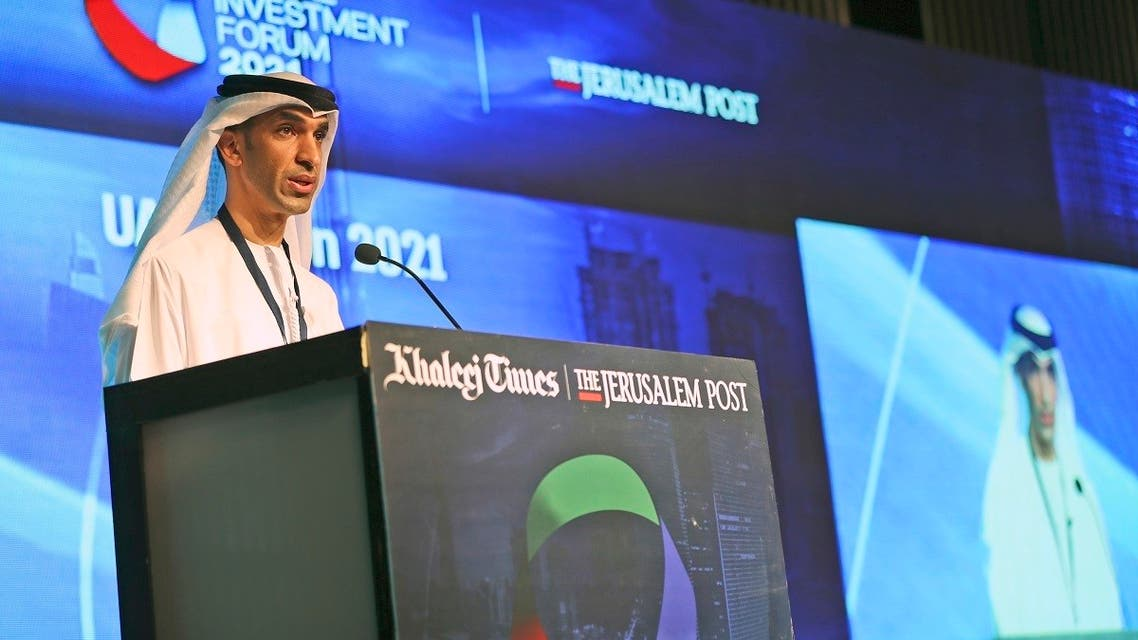 Dr. Thani bin Ahmed Al Zeyoudi, Minister of State for Foreign Trade at UAE Economy Ministry, talks during the Global Investment Forum in Dubai, United Arab Emirates, Wednesday, June 2, 2021. (AP)