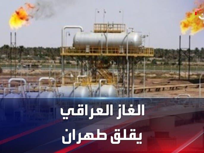 إيران متخوفة من سلاح العراق السيادي الجديد